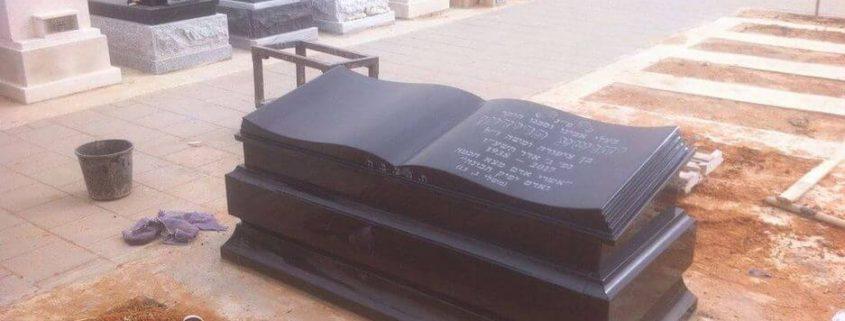 מצבות שחורות משיש בצורת ספר