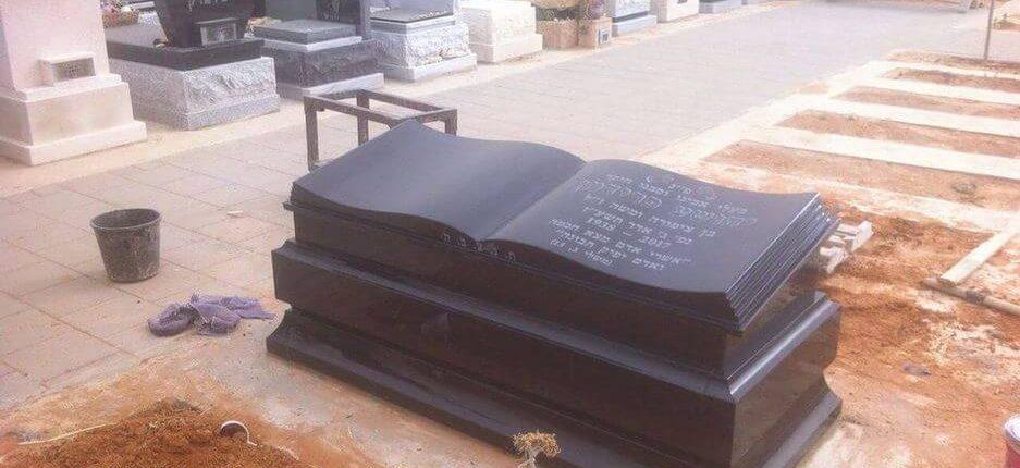 מצבת גרניט מעוצבת ומיוחדת בתור ספר תורה פתוח בצבע שחור