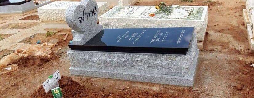 מצבת יחיד אבן גרניט צבע שחור ושמנת
