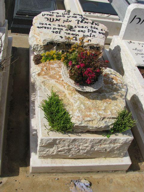 מצבה מאבן טבעית בשילוב אבן חברון