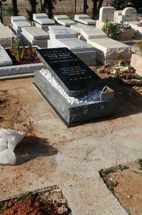 מצבה מאבן גרניט עם פלטה עליונה צפה