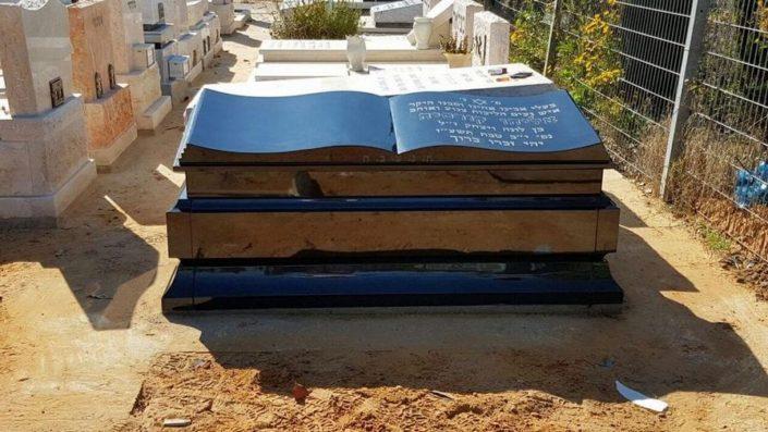 מצבה בצורת ספר מאבן גרניט