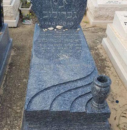 מצבה מאבן גרניט שחורה עם חריטה עמוקה