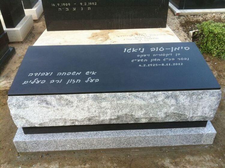 מצבת זיכרון בשילוב גרניט ואבן חברון