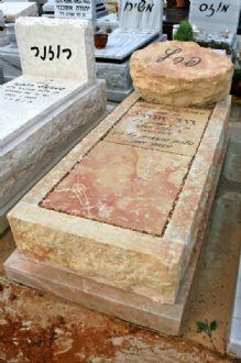 מצבה מאבן גרניט עם כיתוב בירקון