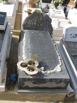 אבן בזלת למצבה עם מסגרת אבנים