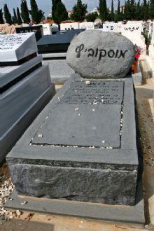 עיצב מצבה מאבן בזלת עם ראש סלע
