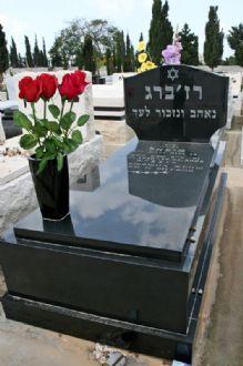 מצבת שיש גרניט שחורה בחיפה מיוחדת למראה ומעוצבת על ידי שג מצבות עם זר שושנים עליה