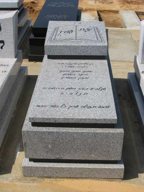 מצבת אבן גרניט אפורה בשילוב שחור