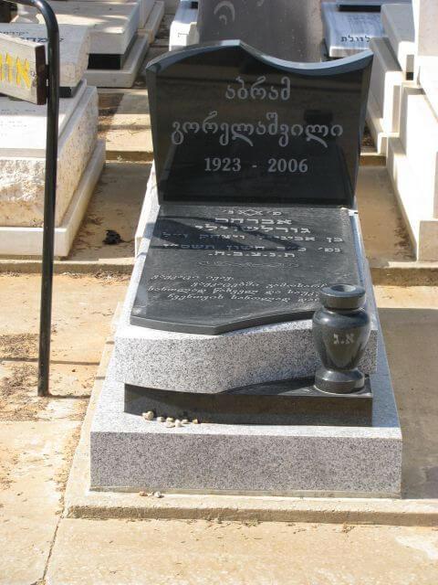 מצבה בירושלים משיש חברון מעוצבת על ידי שגב מצבות