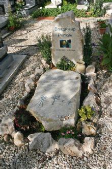 עיצוב מצבה בשילוב סלעים וצמחיה