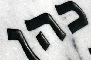 כיתוב על מצבות באמצעות חריטה על אבן