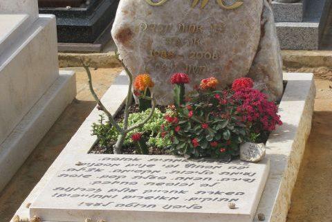 מצבת אבן חברון בשילוב חצץ עם פרחים וראש מצבה מעוצבת של שגב מצבות