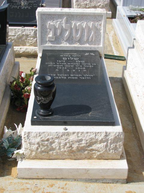 מצבה בשילוב מספר סוגי אבן