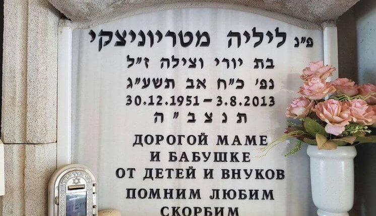 מצבה אפורה לקבורת סנהדרין