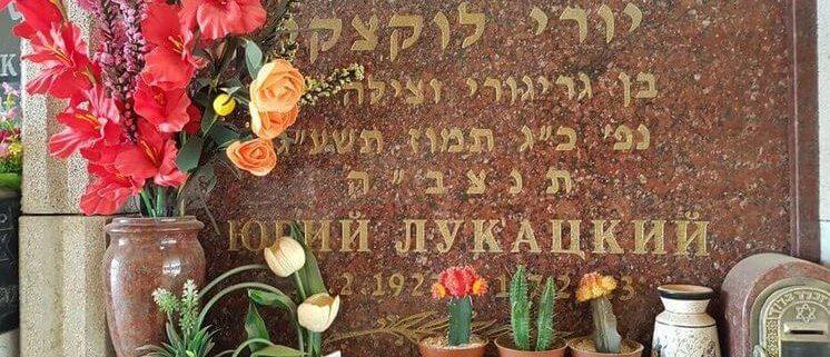 מצבת לקבורת סנהדרין בצבע בורדו